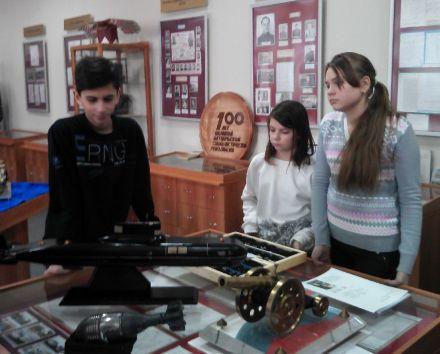 Музей истории УФСИН